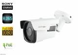 Monitorrs Security STARVIS IP kamera 2 M.Pix Manual Zoom 2,8 - 12 mm+ PoE (6284)