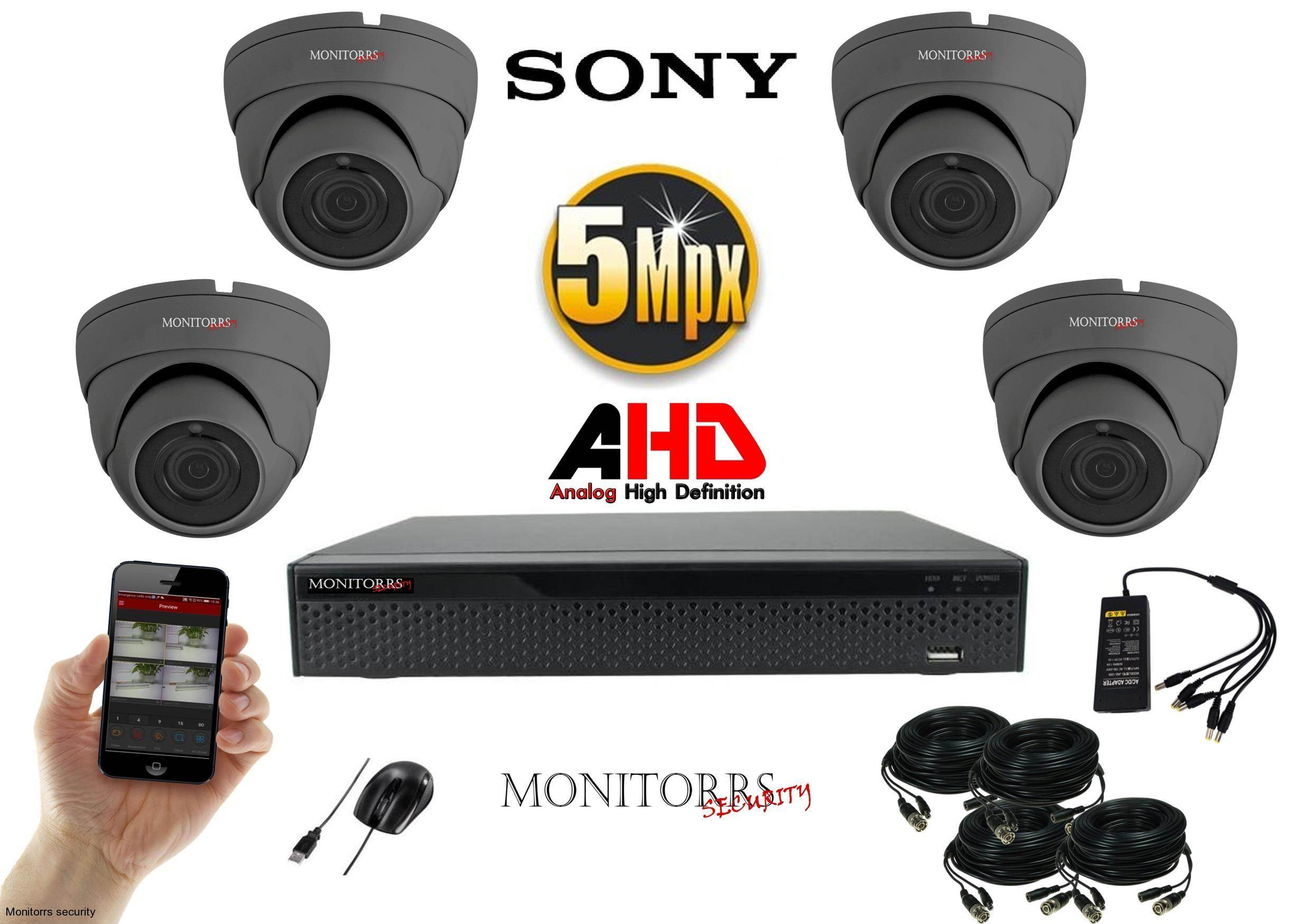 Monitorrs Security  AHD 4 kamerový set 5 MPix GDome (6509K4)