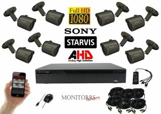 Monitorrs Security Starvis AHD 8 kamerový set 2,1 M.Pix. GTube (6165K8)