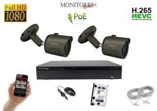 Monitorrs Security IP kamerový set 2 kanálový  2 M.Pix  PoE (6170K2)
