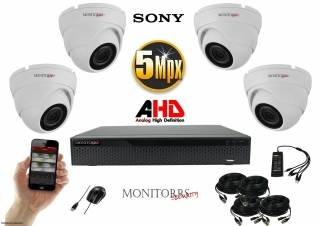 Monitorrs Security AHD 4 kamerový set 5 MPix WDome  (6355K4)