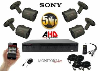 Monitorrs Security  AHD 4 kamerový set 5 MPix GTube (6167K4)